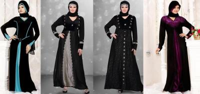 Latest Abaya Designs for Year 2016
